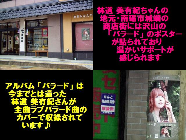 商店街飾る (4)