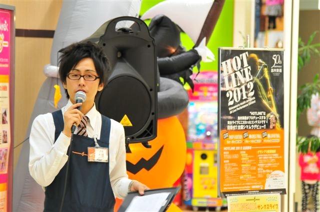 HOTLINE2012 サンクスライブ (2)