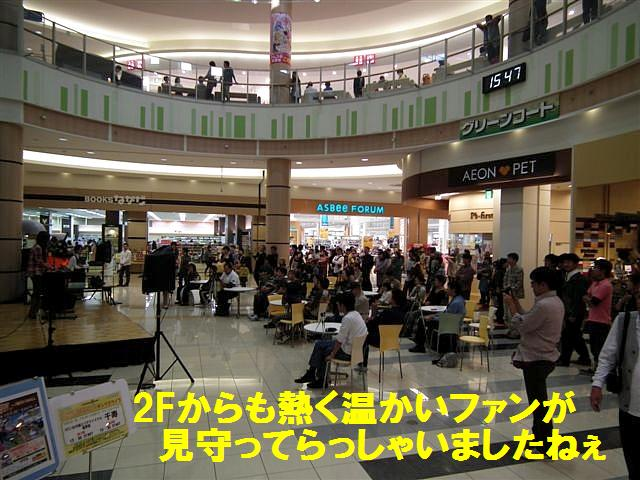 HOTLINE2012 サンクスライブ (6)