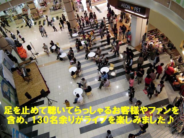 HOTLINE2012 サンクスライブ (8)