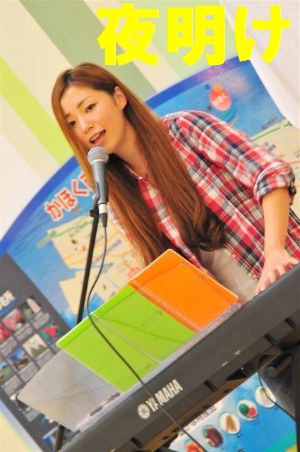 HOTLINE2012 サンクスライブ (9)