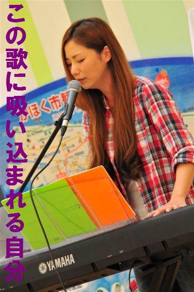 HOTLINE2012 サンクスライブ (11)