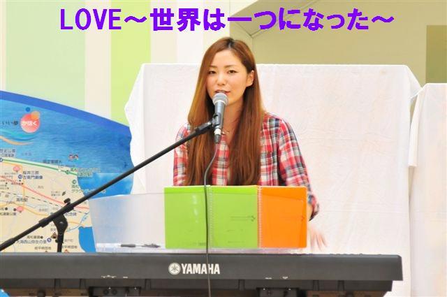 HOTLINE2012 サンクスライブ (13)