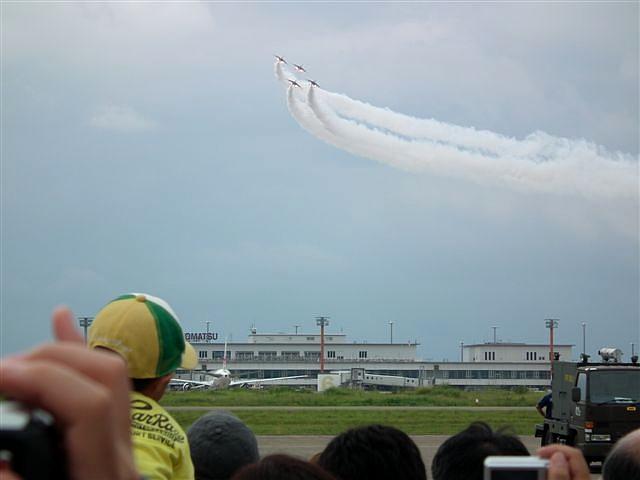 航空祭 (33)