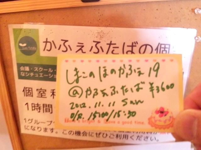 バースデーかふぇ (2)