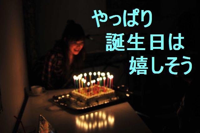 バースデーかふぇ (6)