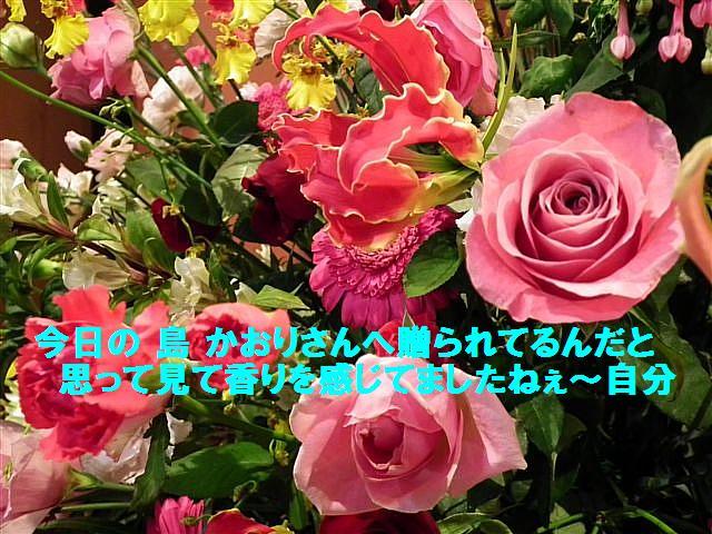 高岡 FINAL (3)
