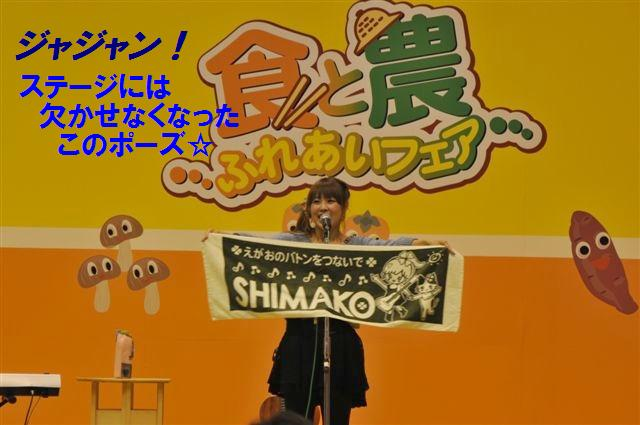 高岡 FINAL (11)