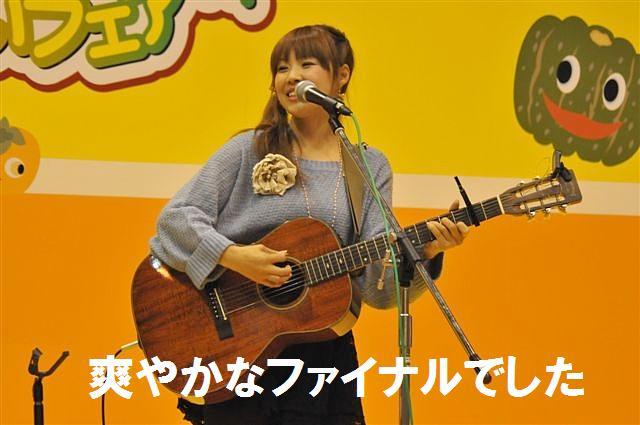 高岡 FINAL (25)