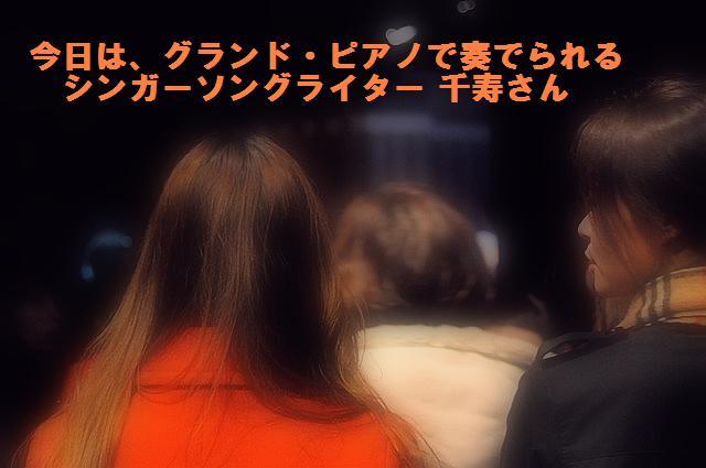 グラピア千寿 (3)
