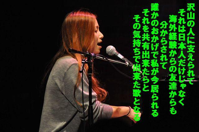 グラピア千寿 (13)