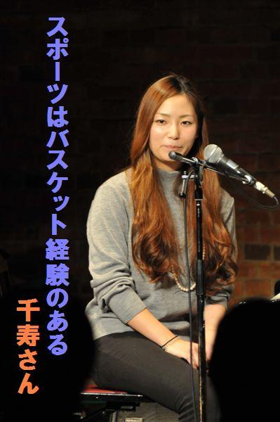 グラピア千寿 (14)