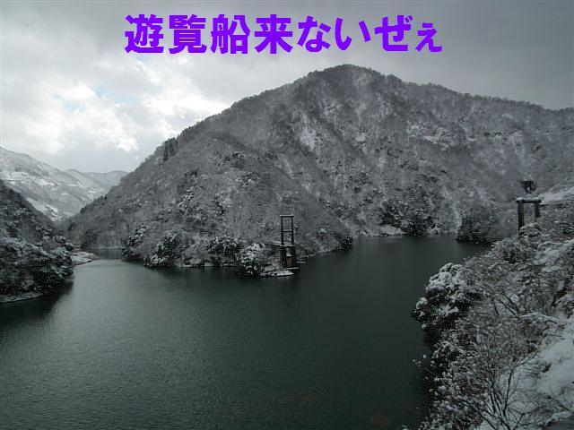 ワイルドだぜぇ (9)