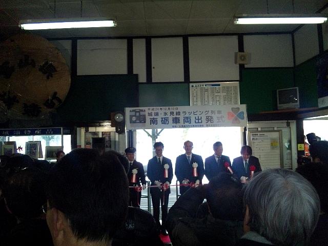 城端・氷見線ラッピング列車 (2)