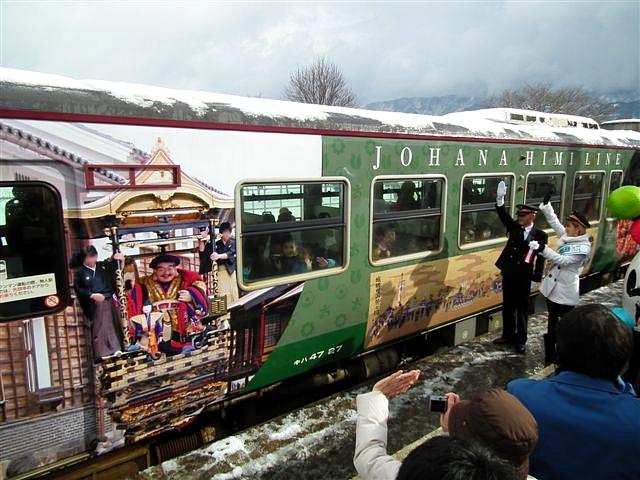 城端・氷見線ラッピング列車 (16)