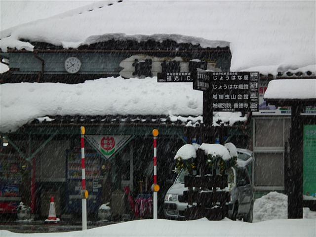 城端・氷見線ラッピング列車 (L)