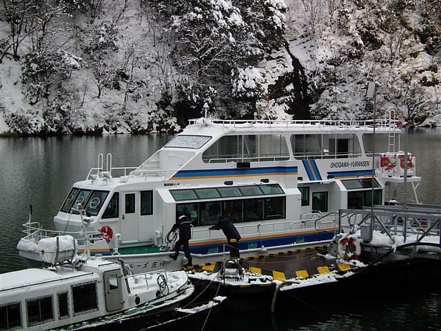 冬の庄川峡 (1)