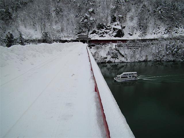 冬の庄川峡 (4)
