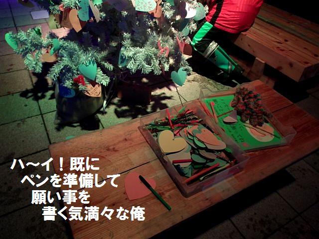 キラキラミッション (5)
