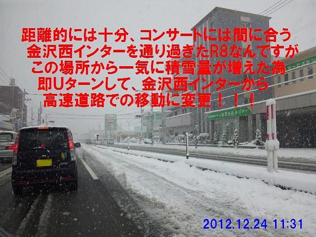 White Christmas (2)