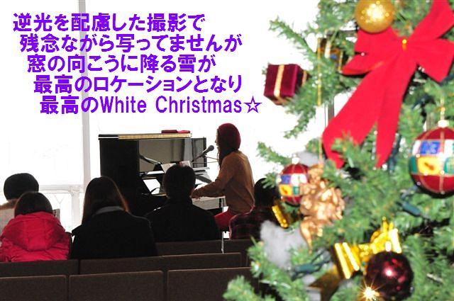White Christmas (10)