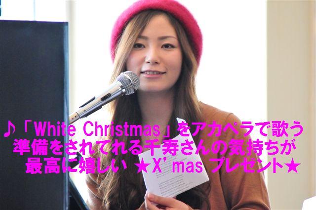 White Christmas (25)