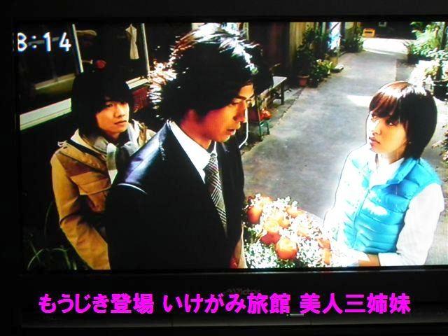 純と愛 (4)