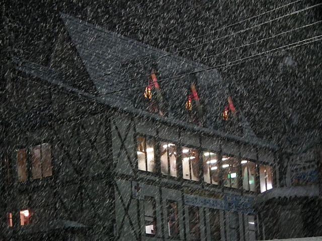 たいらスキー場 (1)