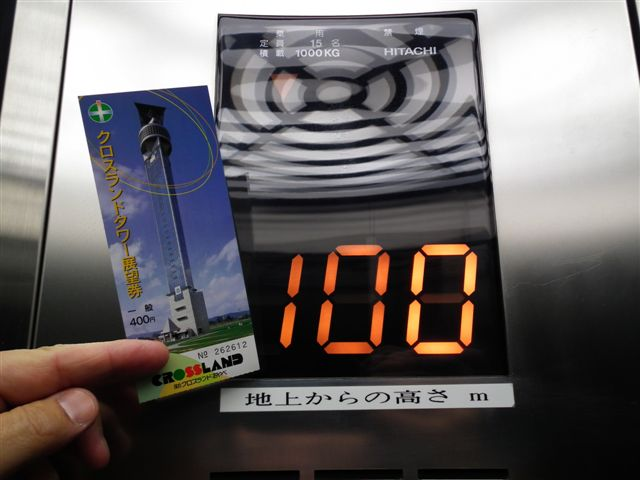 小矢部市50th (3)