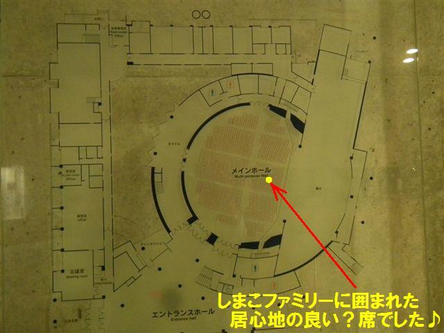 小矢部市50th (9)