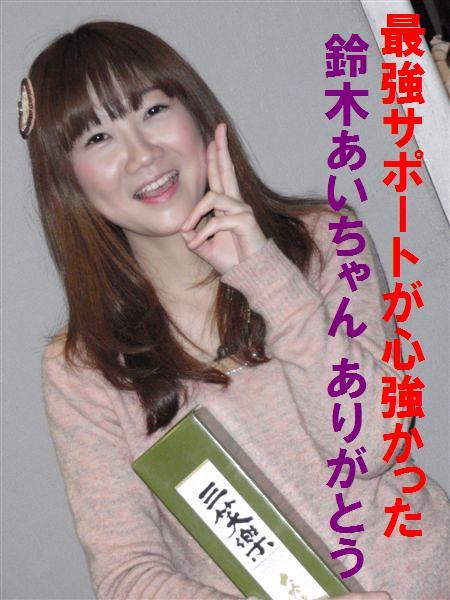 小矢部市50th (11)