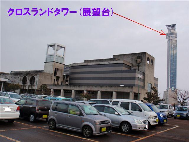 小矢部市50th (2)