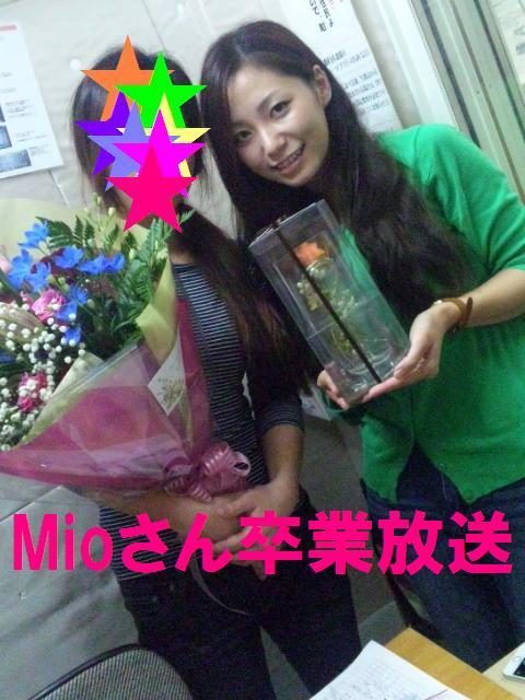 Mioさん あすゆめ卒業放送 (2)