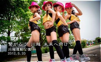 _54A0576t_convert_20120528204818.jpg