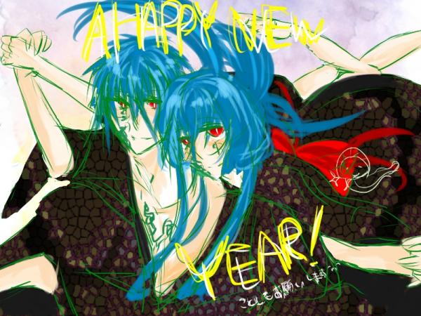 新年 へびどし 縮小2