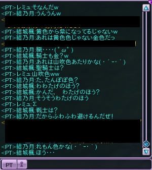 20130406.png