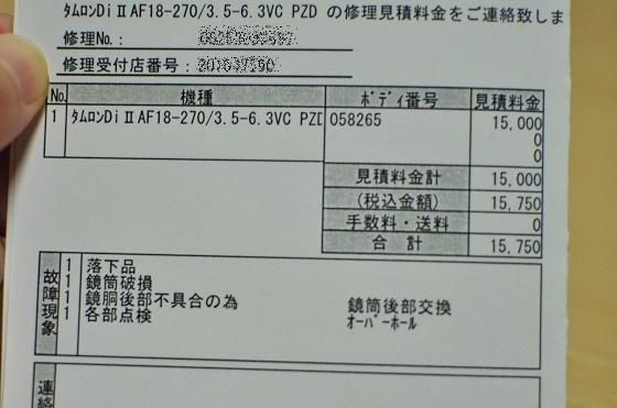 DSC_1008_20130516202106.jpg