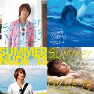 SUMMER NUDE 13ジャケ写