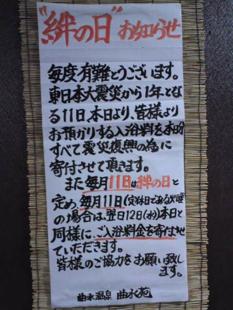 201303037.jpg