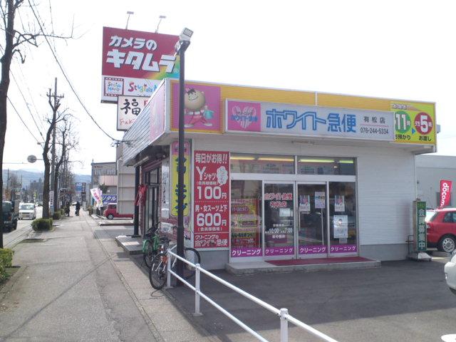 201303065.jpg