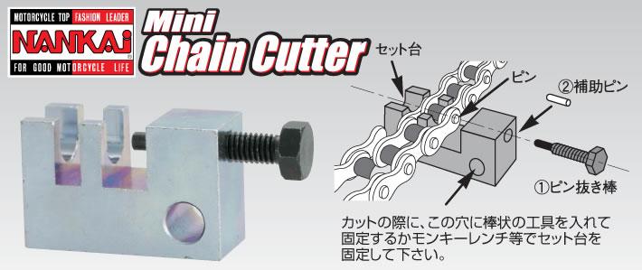 chaincutter42001.jpg