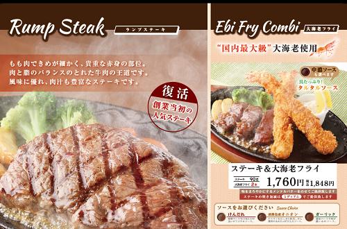 menu0201.png