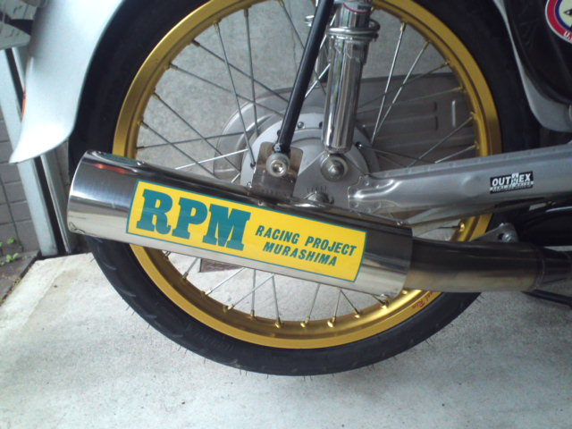 rpm80.jpg