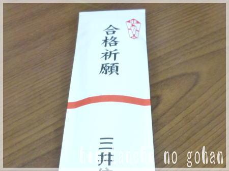 20130119_3.jpg