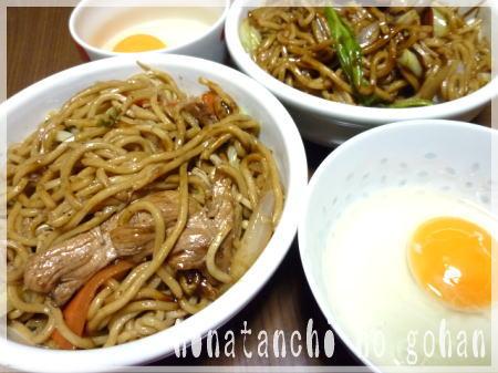 20130202_lunch.jpg