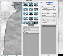 8コートは質感に変化を付けたいので、テクスチャに粗描きの加工をし、マット感を出します