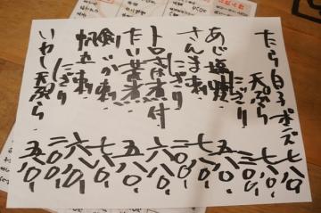 DSC07475_20141015012113e4d.jpg