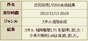 20131215002937939.jpg