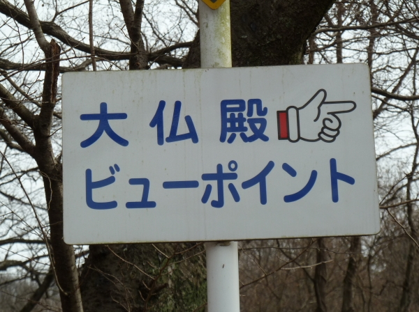 Noku4.jpg