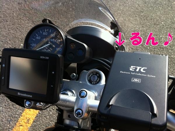 SLniETC4.jpg